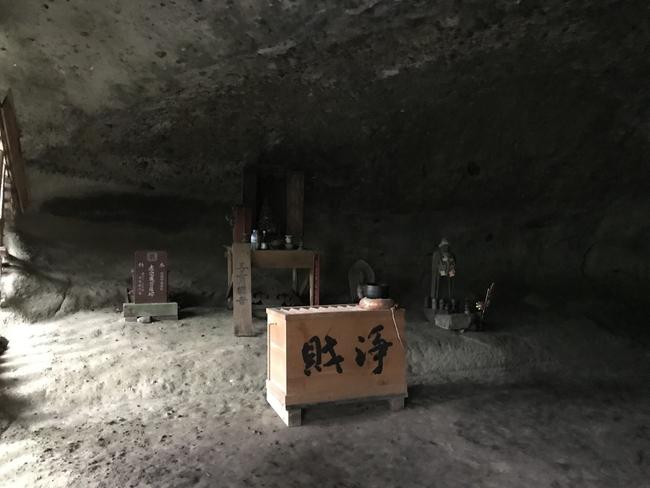 虚空蔵菩薩のお賽銭箱