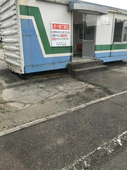 只見線の会津坂本駅