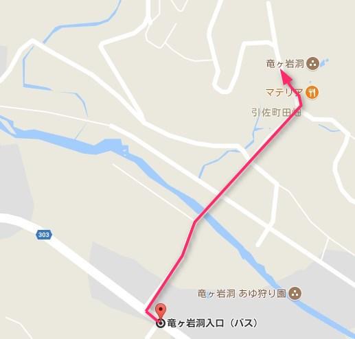 竜ヶ岩洞入口バス停からの地図