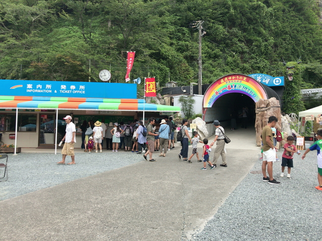 鍾乳洞「竜ヶ岩洞」の入口