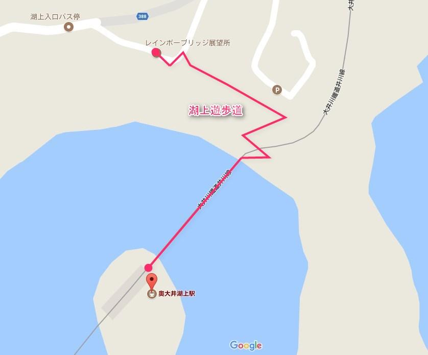 湖上遊歩道と駐車場とバス停bの位置関係