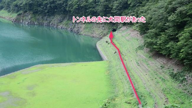 大井川鉄道旧犬間駅へ向かう旧線