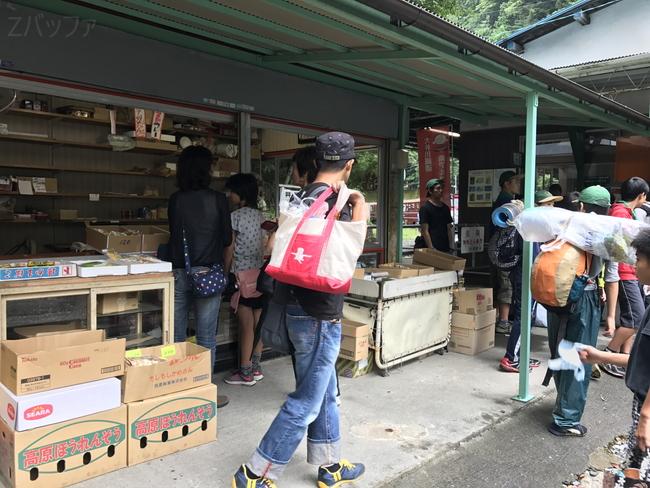 井川駅の売店