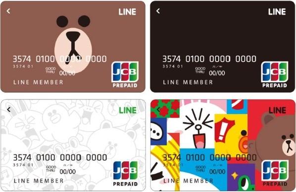 LINEPayカードのデザイン