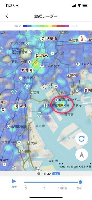 午前中の東京ビックサイト混雑状況