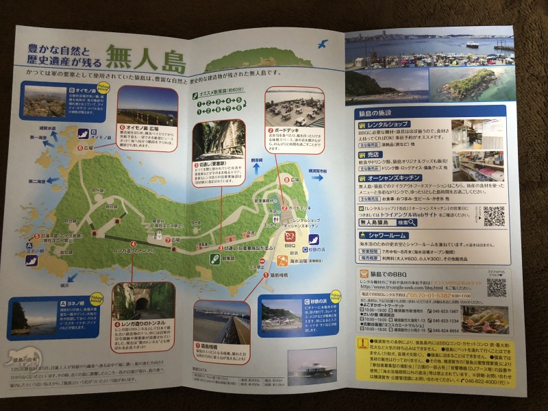 猿島の地図