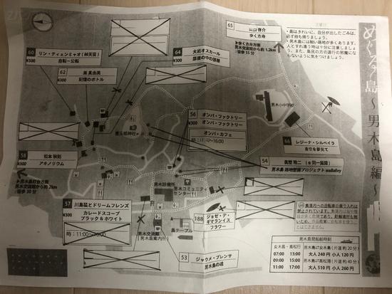 男木島にあるアート作品の地図