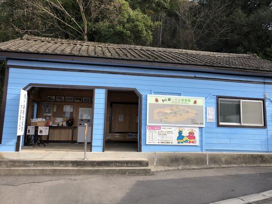 鬼ヶ島大洞窟の券売所