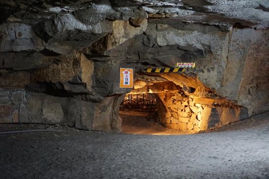 鬼ヶ島大洞窟の内部