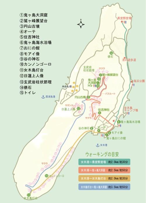 女木島の地図