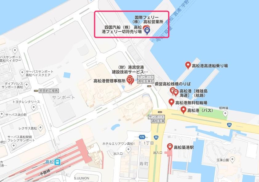 四国汽船の高松港切符売り場