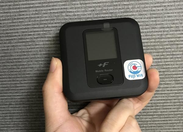 FUJI Wifiで利用した富士ソフト製のFS030W