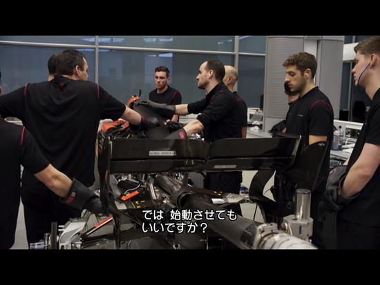 エンジンの始動チェック開始