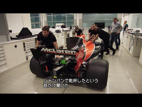 マクラーレンの新車がやっと完成