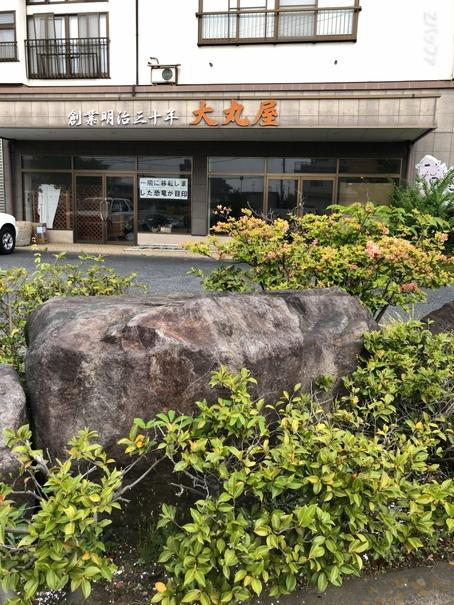 120年以上の歴史を持つ干し芋の大丸屋(旧館)