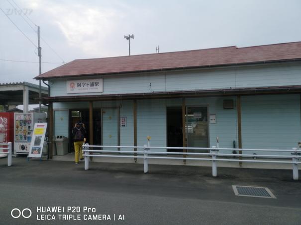 阿字ヶ浦駅の駅舎