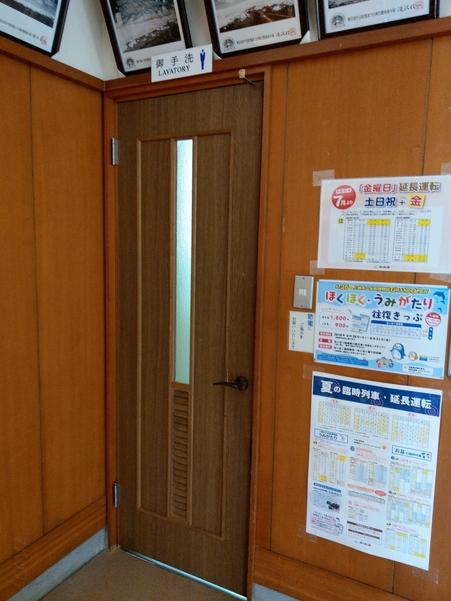 美佐島駅のトイレ