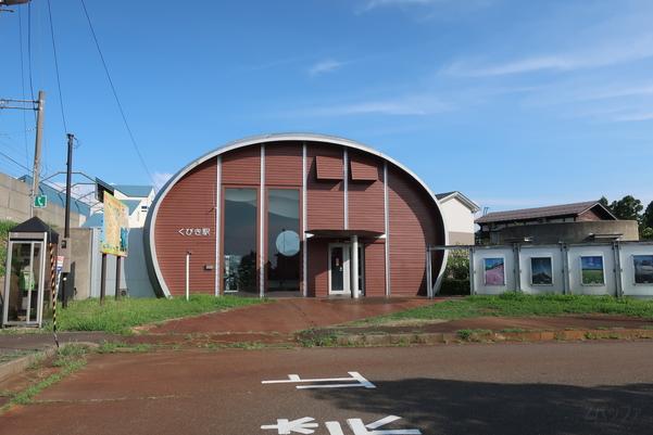 くびき駅の駅舎を正面から見た場合は普通