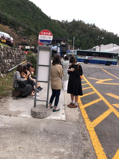びわ湖バレイ前のバス停