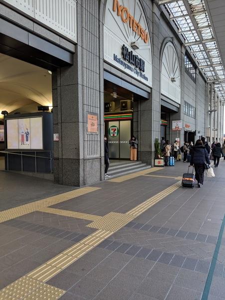 伊予鉄道の松山市駅前