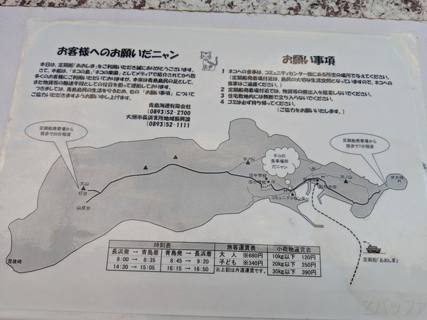 青島の案内地図