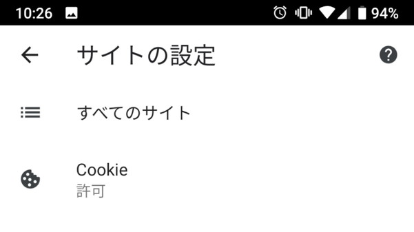 Android版ChromeでCookieを有効にする
