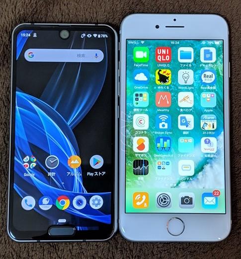 AQUOS R2 compactとiPhone 8のサイズ比較