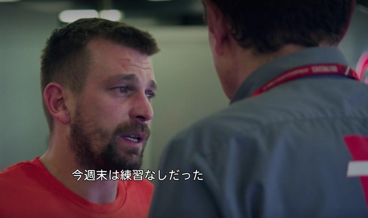 ハースF1チームのピットクルーとチーム代表の会話