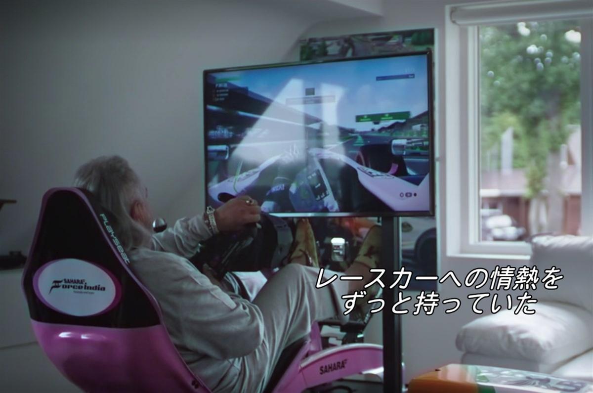 自宅でF1レースを楽しむビジェイ・マリヤ
