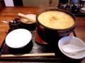 栃木名物石焼ラーメン火山で今日は夕飯を食べました!写真ではわかり