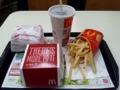 [マクドナルド][メガテリヤキバーガー][ビッグマック]豪華に昼はメガテリヤキバーガーのセットとビッグマックを食べました