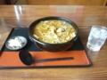 [蕎麦][昼食]今日のお昼ご飯はカレー南蛮蕎麦!