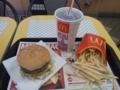 [マクドナルド][メガマック]今日の夕飯はマクドナルドでメガマックのLLセット!