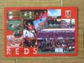 [浦和レッズ][駒場スタジアム]浦和レッズの聖地、駒場スタジアムでの数々の想い出