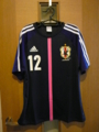 [なでしこジャパン][Tシャツ][ユニフォーム]セゾンポイント交換限定品のなでしこユニTシャツ