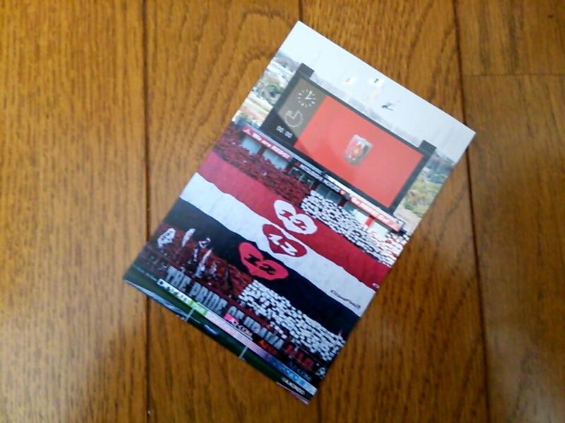レッドボルテージの2014年初売りの時に貰ったポストカード