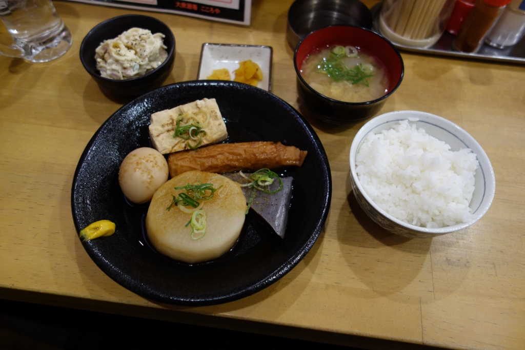 f:id:UrushiUshiru:20170211223205j:plain