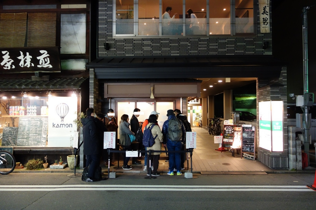 f:id:UrushiUshiru:20170212004028j:plain