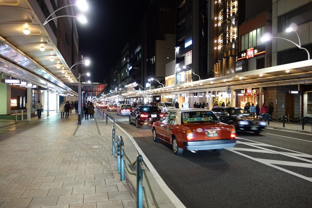 f:id:UrushiUshiru:20170212004411j:plain