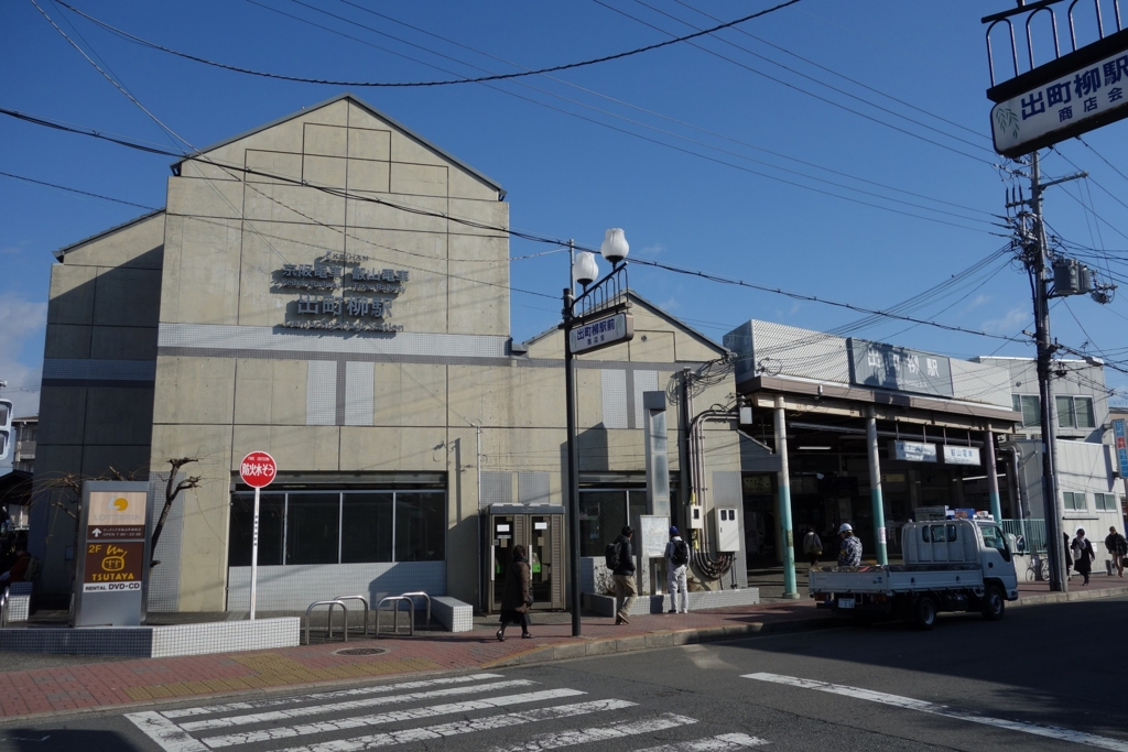 f:id:UrushiUshiru:20170212200335j:plain