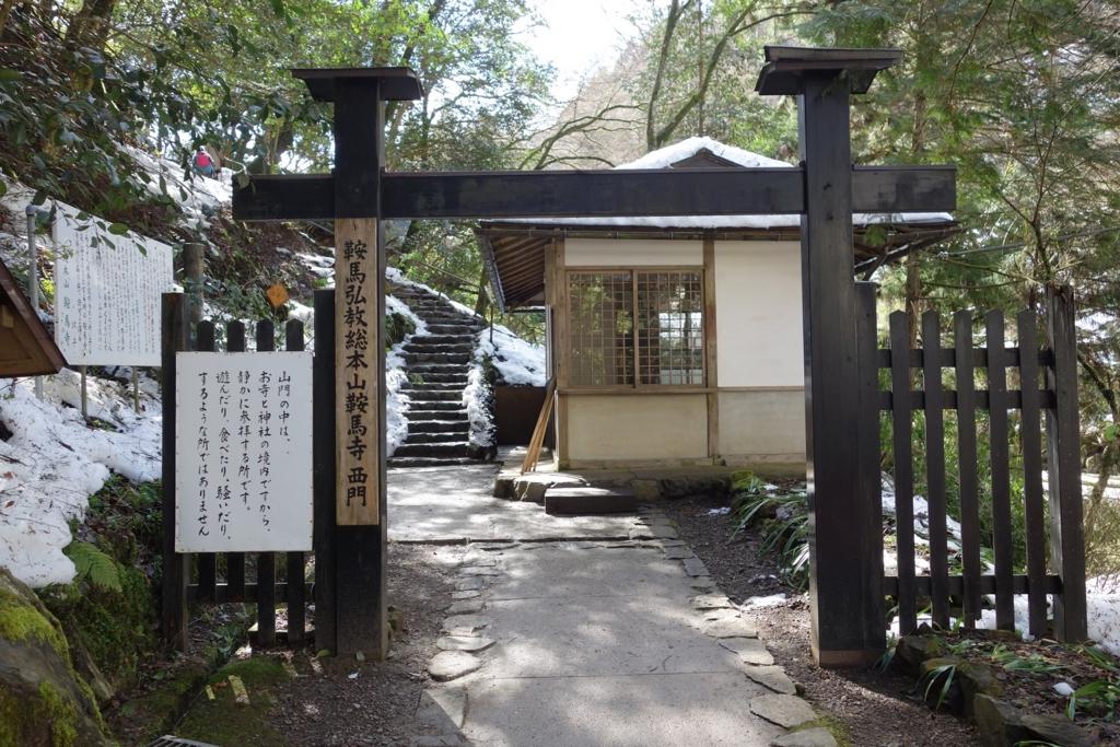 f:id:UrushiUshiru:20170214211711j:plain