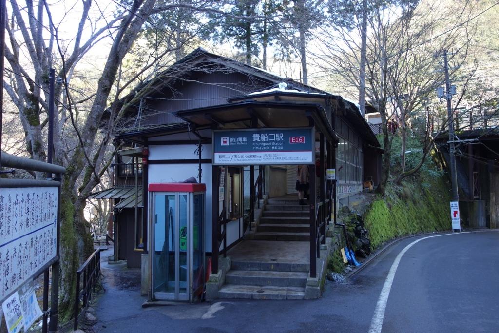 f:id:UrushiUshiru:20170214222235j:plain