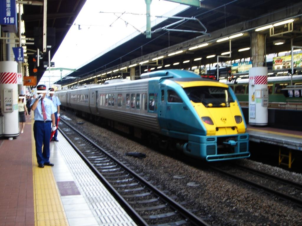 f:id:UrushiUshiru:20170226010450j:plain