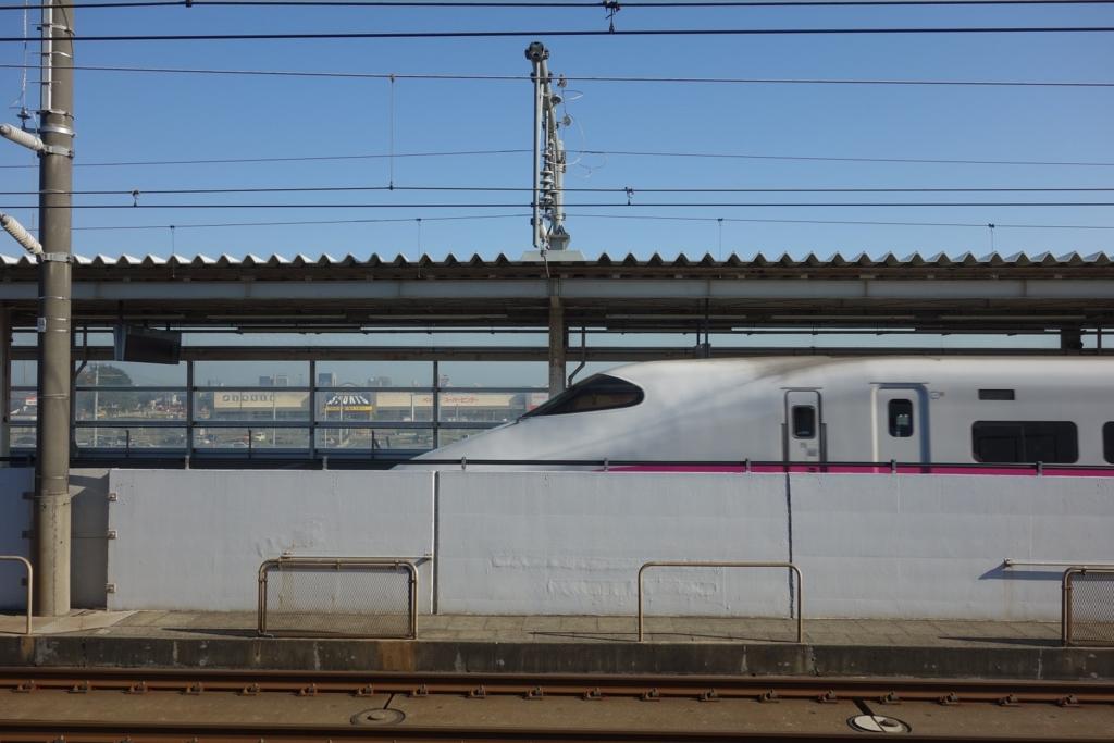 f:id:UrushiUshiru:20170303002721j:plain