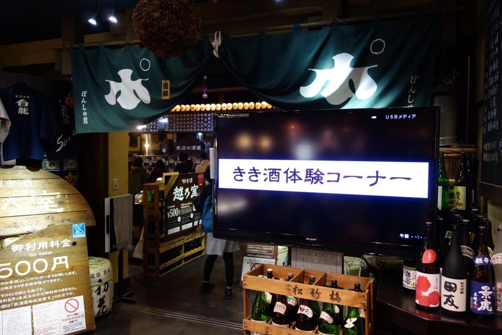f:id:UrushiUshiru:20170312005726j:plain