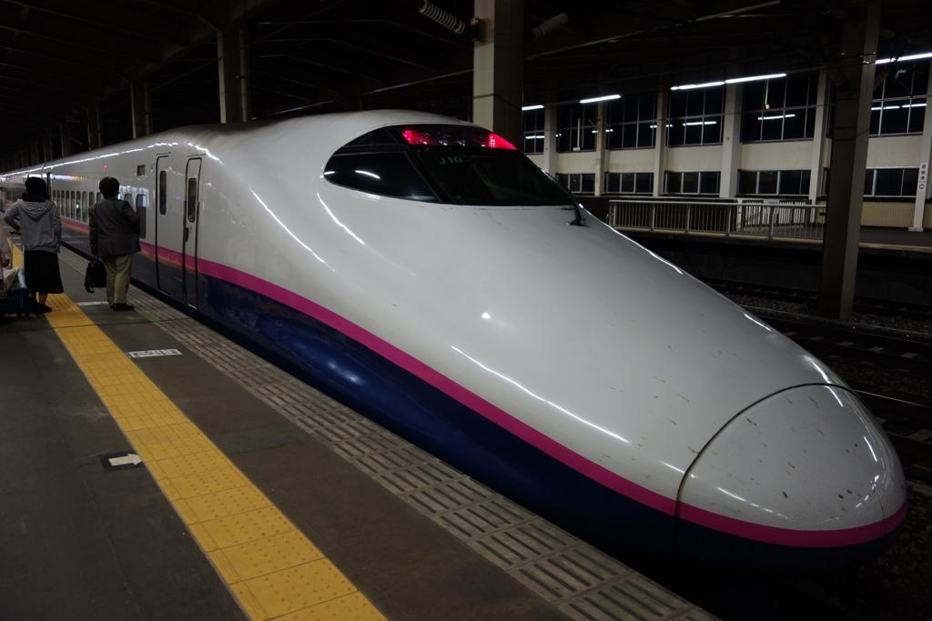 f:id:UrushiUshiru:20170312225814j:plain