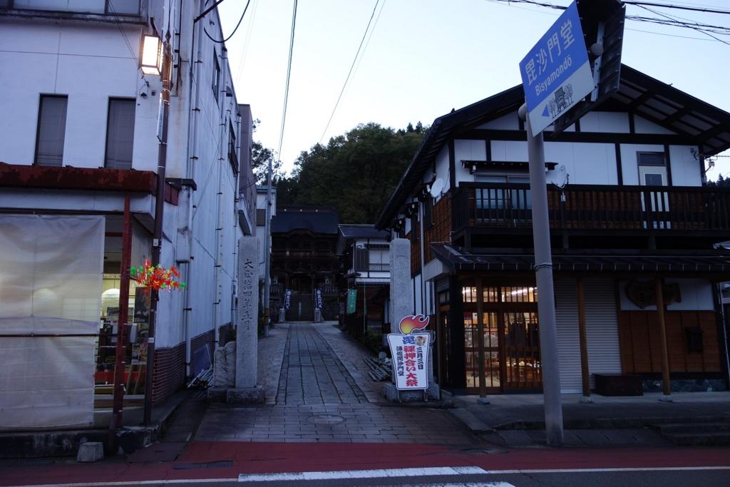 f:id:UrushiUshiru:20170312233107j:plain