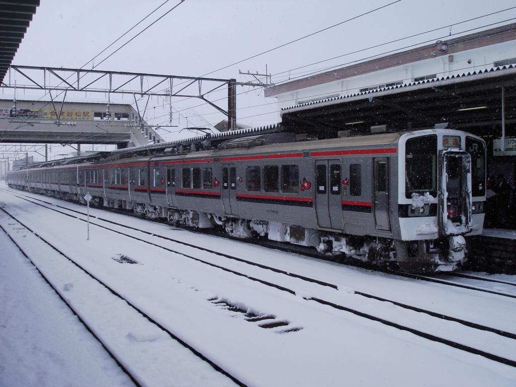 f:id:UrushiUshiru:20170314002840j:plain