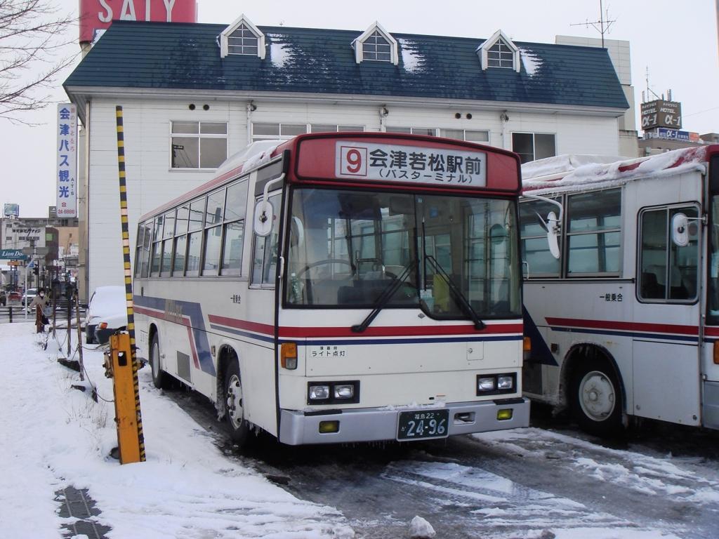 f:id:UrushiUshiru:20170316183247j:plain