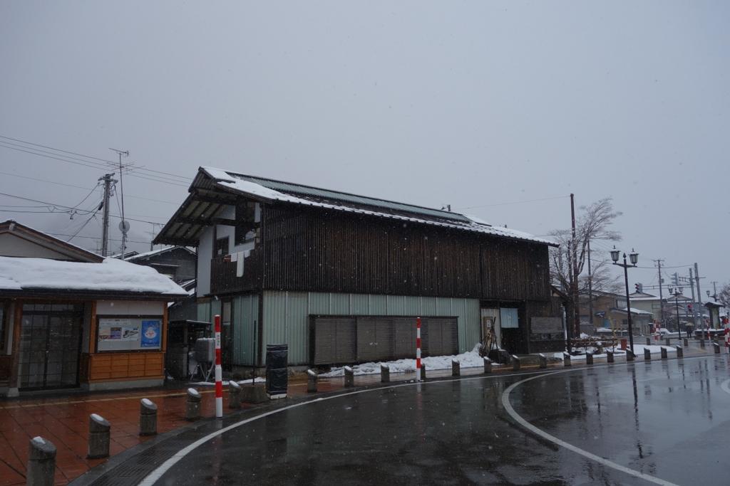 f:id:UrushiUshiru:20170325000148j:plain